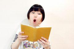 読書をしているおかっぱミユキ