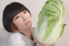 おかっぱミユキと白菜