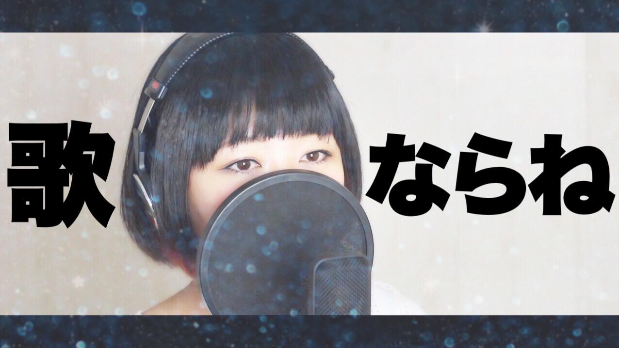 おかっぱミユキが歌のレコーディングをしている写真。